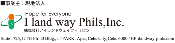 Developer:Locally-incorporated company I Land Way Phils.Inc.